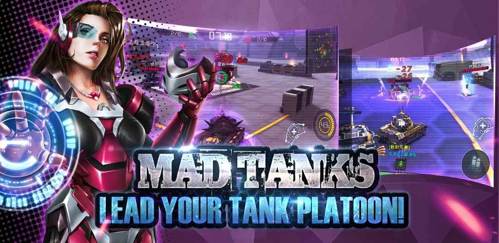 Mad Tanks – eSports TPS