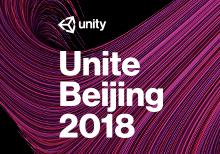 Unite Beijing 2018