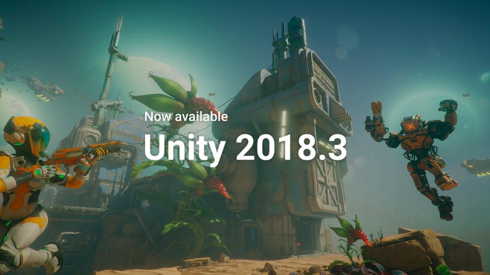 Unity 2018.3正式版功能介绍