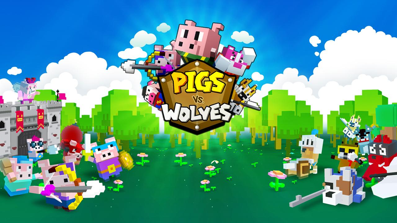 돼지vs늑대