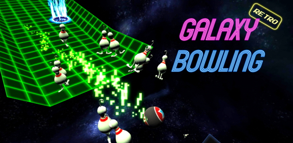 갤럭시 볼링 (Galaxy Retro Bowling)