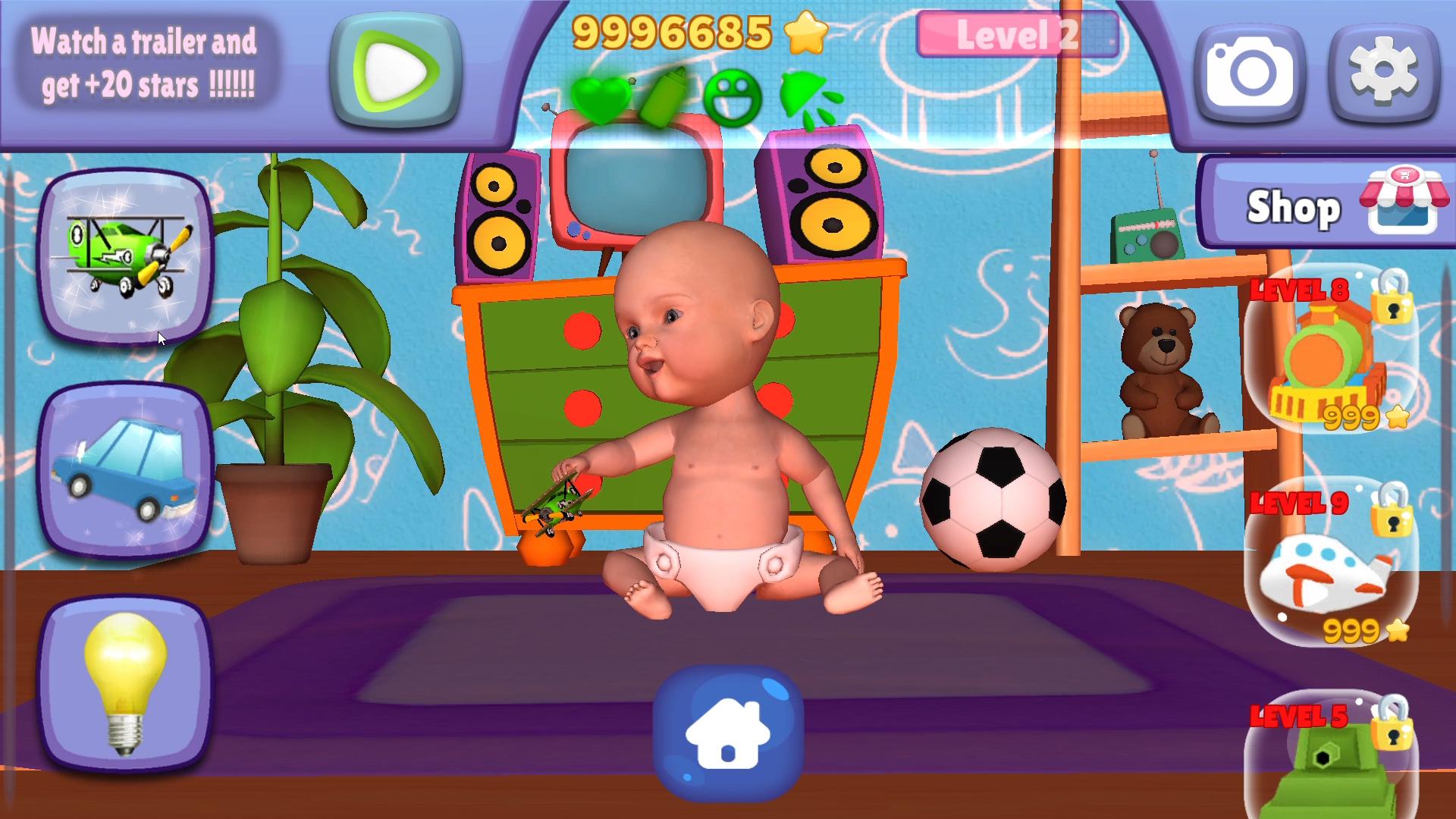 Alima's Baby 2