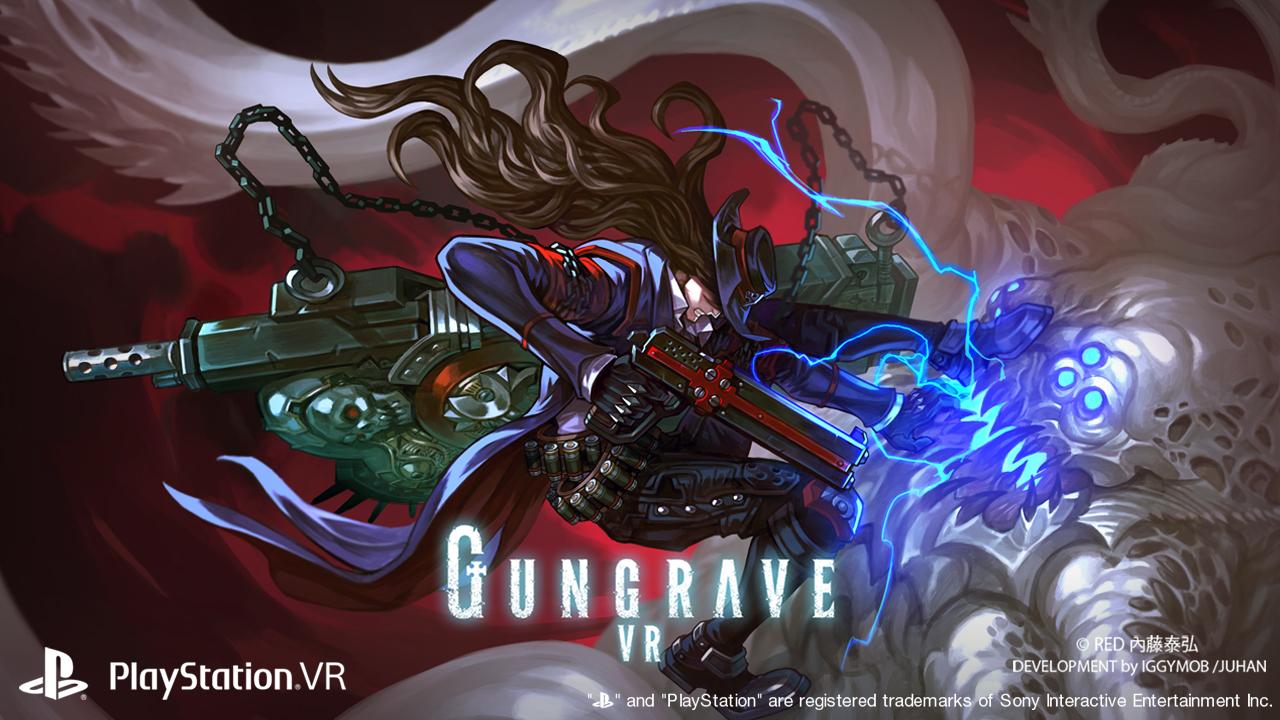 GUNGRAVE VR (KOREA)
