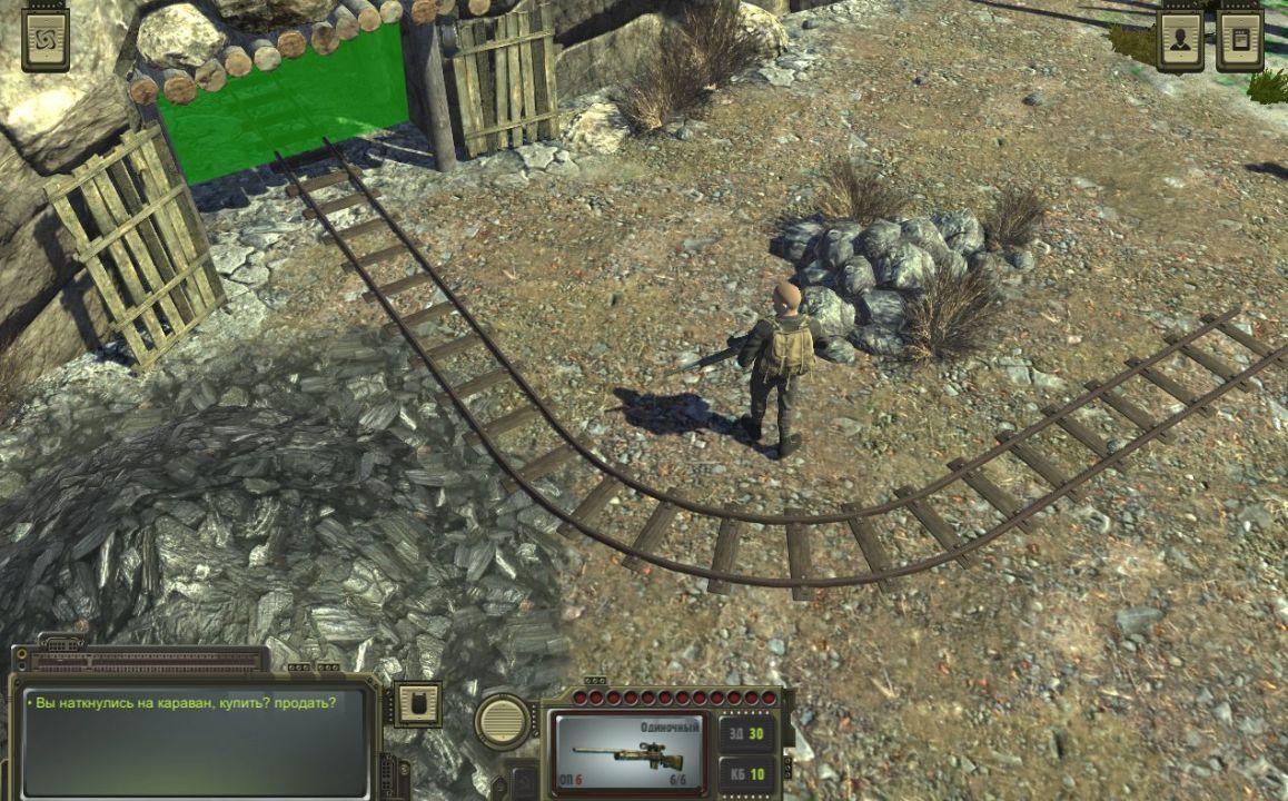 RPG ATOM