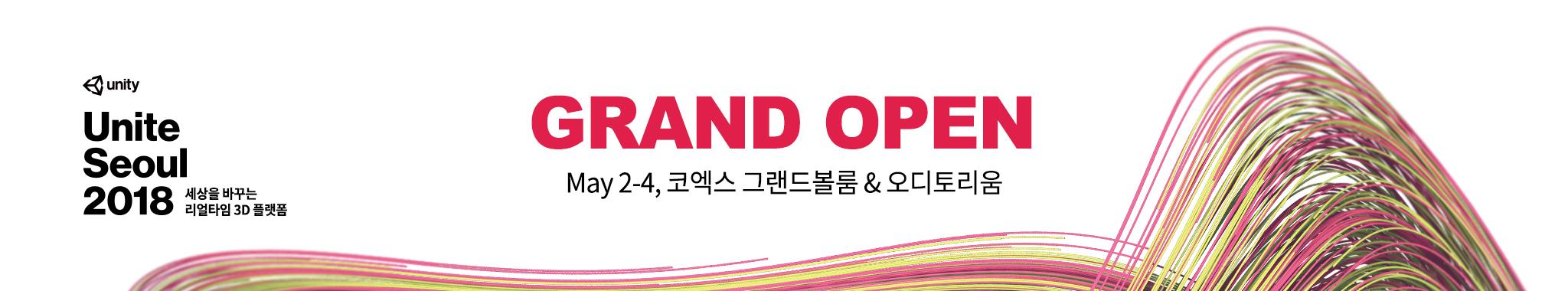 Unite Seoul 2018