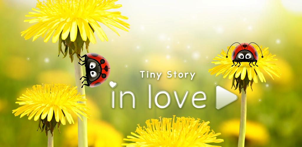 Tiny Story