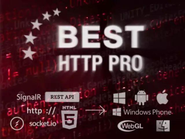 Best HTTP (Pro Edition)介绍