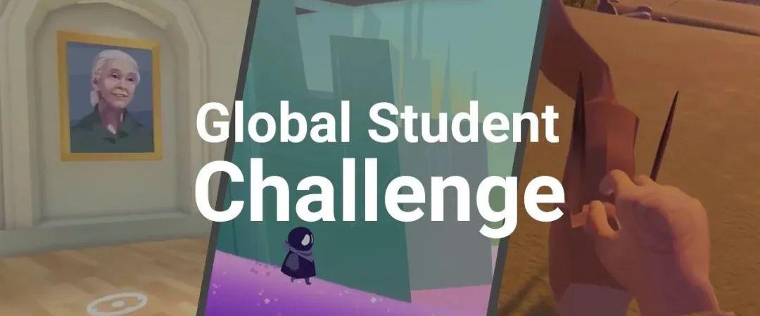 Unity全球学生开发挑战赛