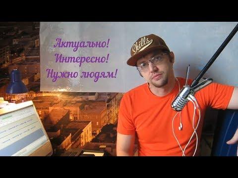 Видеокурс по созданию электронной музыки в FL Studio 20 - Почему FL Studio?