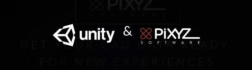 今晚8点直播 | 手把手学习PiXYZ Studio