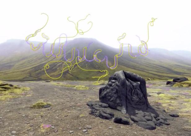 Björk's Vulnicura VR