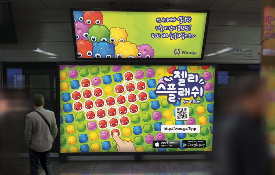 Android/iOS - Jelly Splash (Korea)