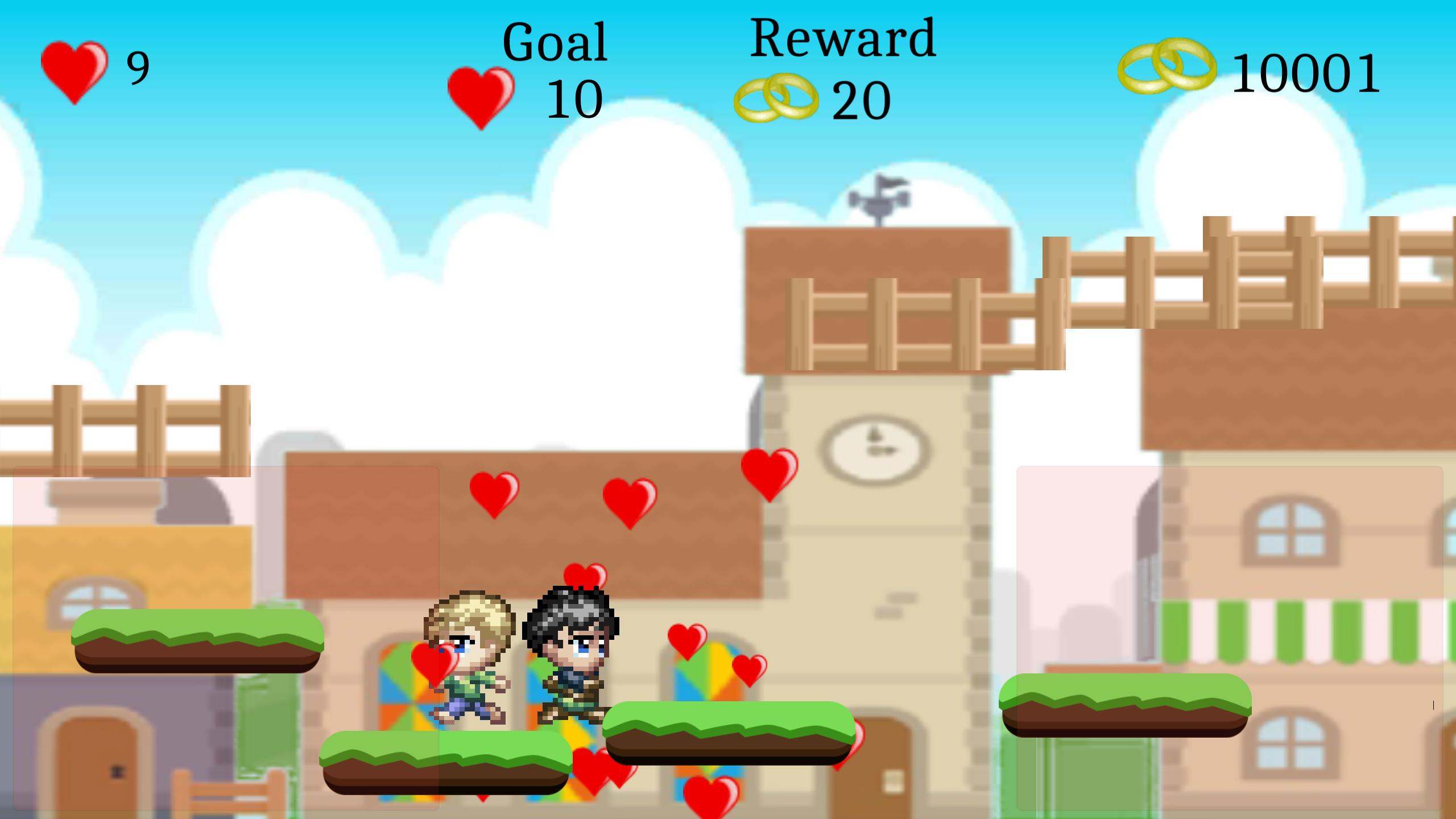 Romeo and Juliet: Run Run!