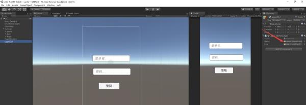KBEngine游戏服务器(三)——制作自己的登陆客户端
