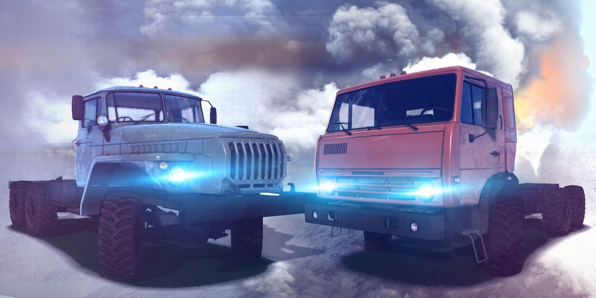 Battle Truck