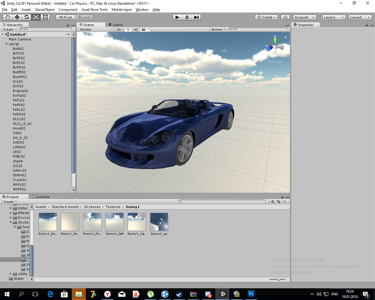 Metalic Car Shader Pack