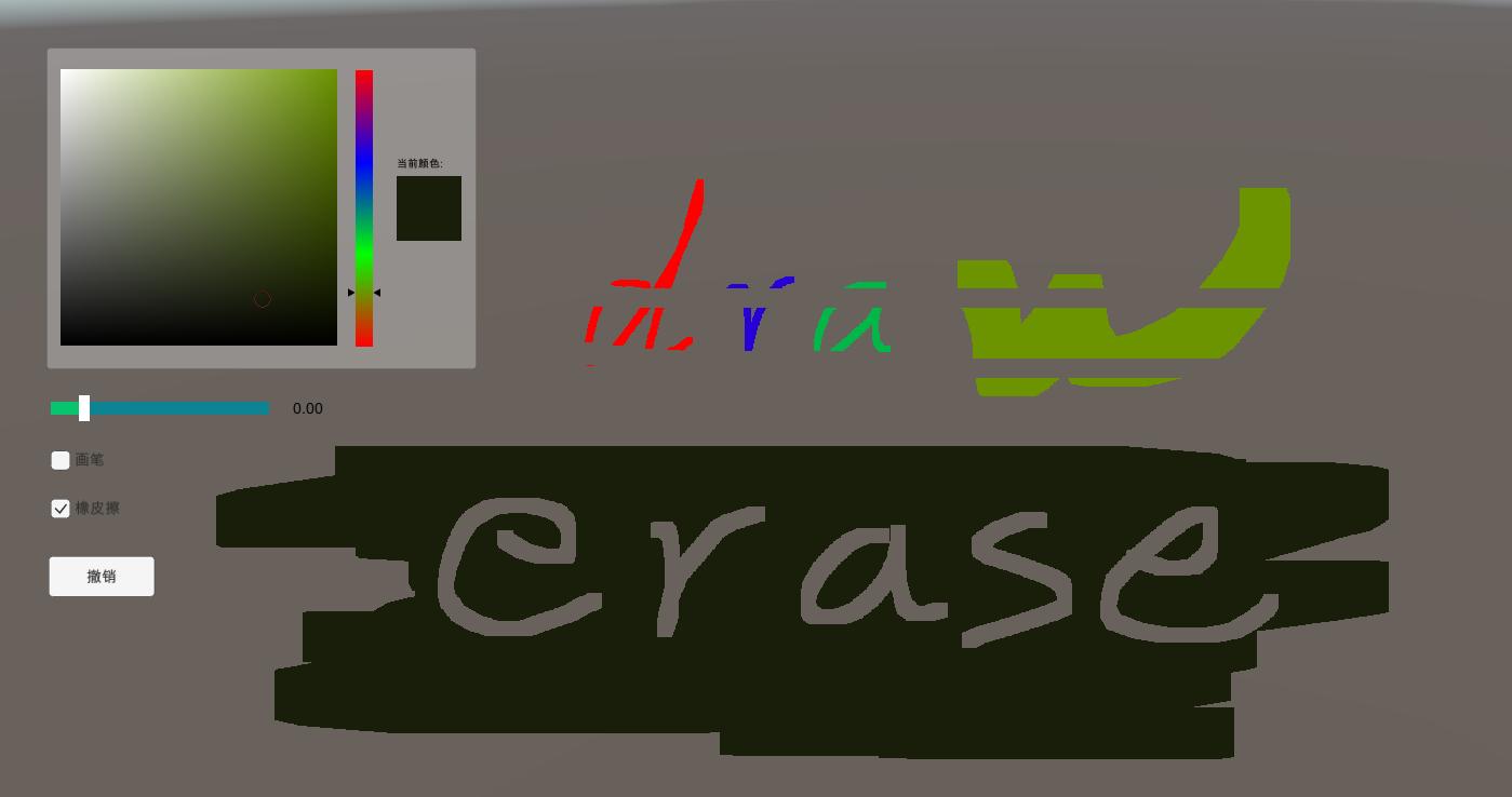 J_画板制作思路