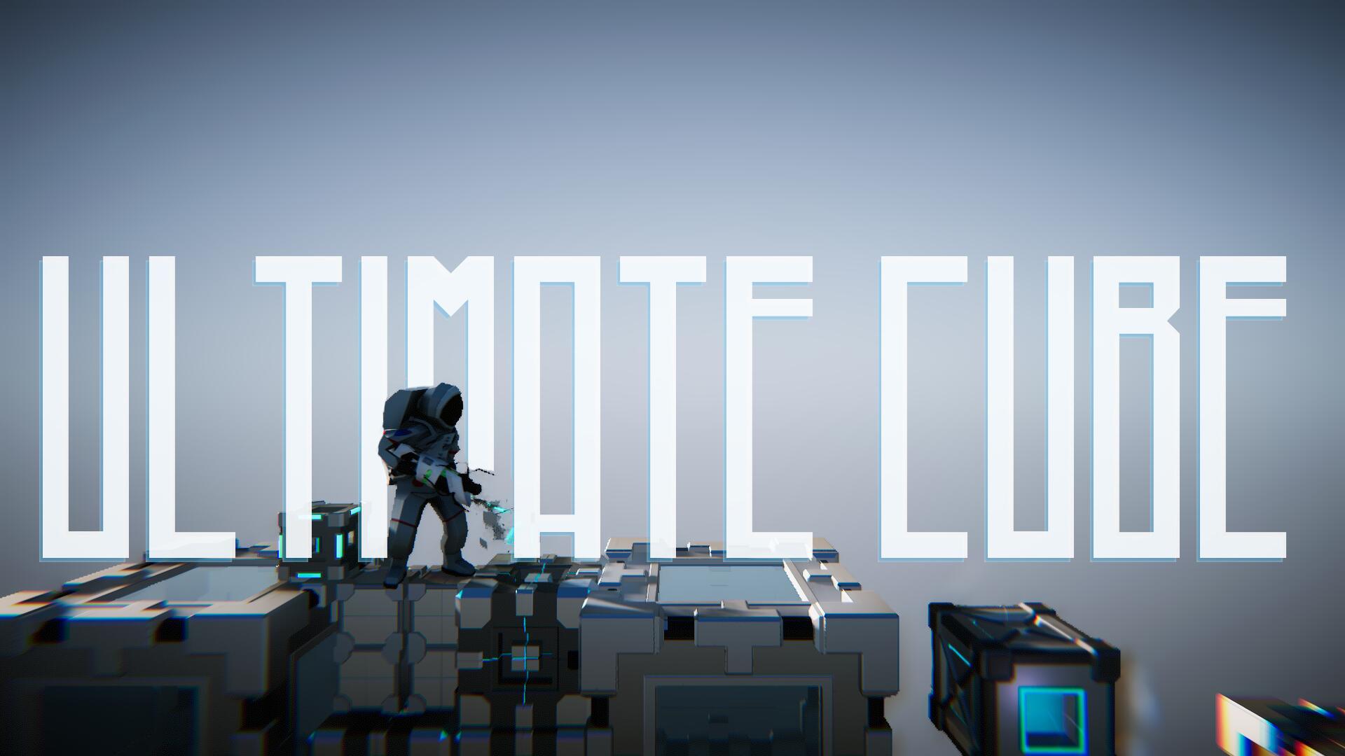 Ultimate Cube-究極方塊