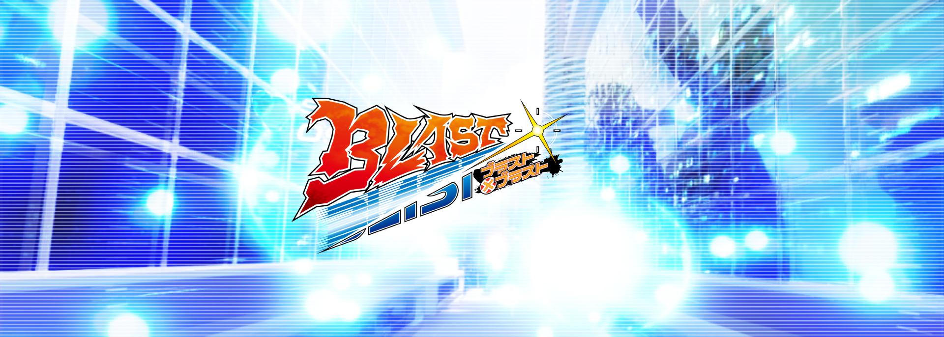 BLAST x BLAST