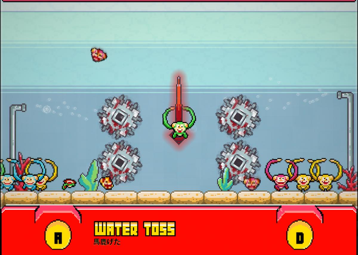 Monkey Rings in a Water Toss