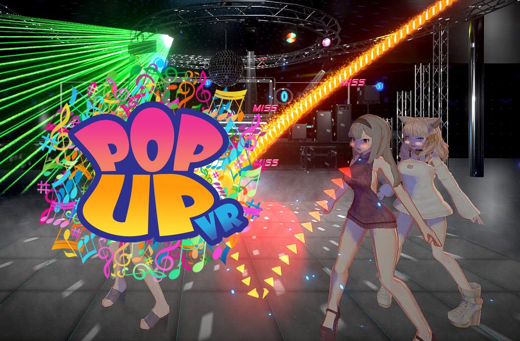 당신의 미소녀 친구와 함께 신나는 리듬에 맞춰 춤을!!
