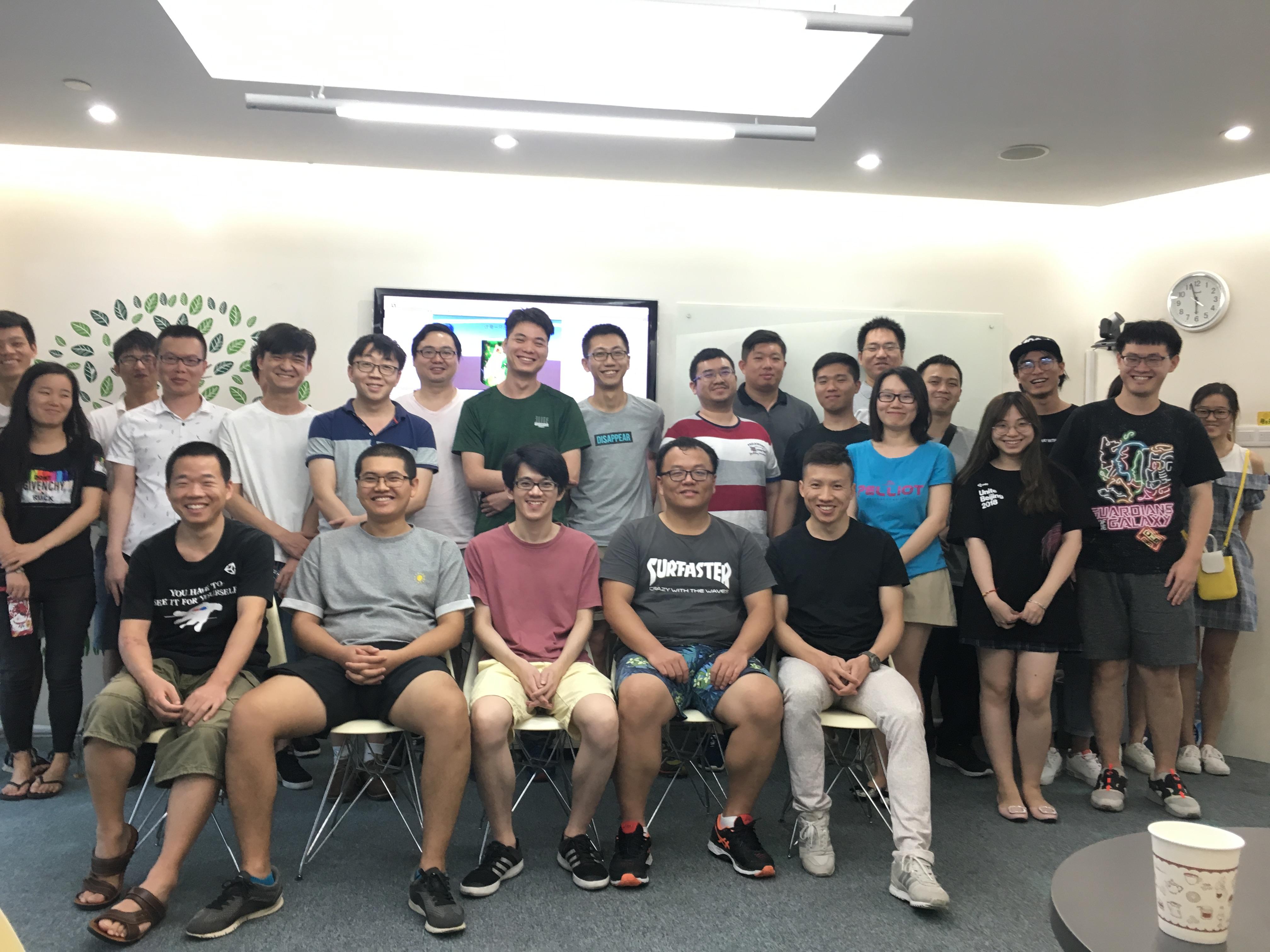 UUG深圳站 8.26技术分享