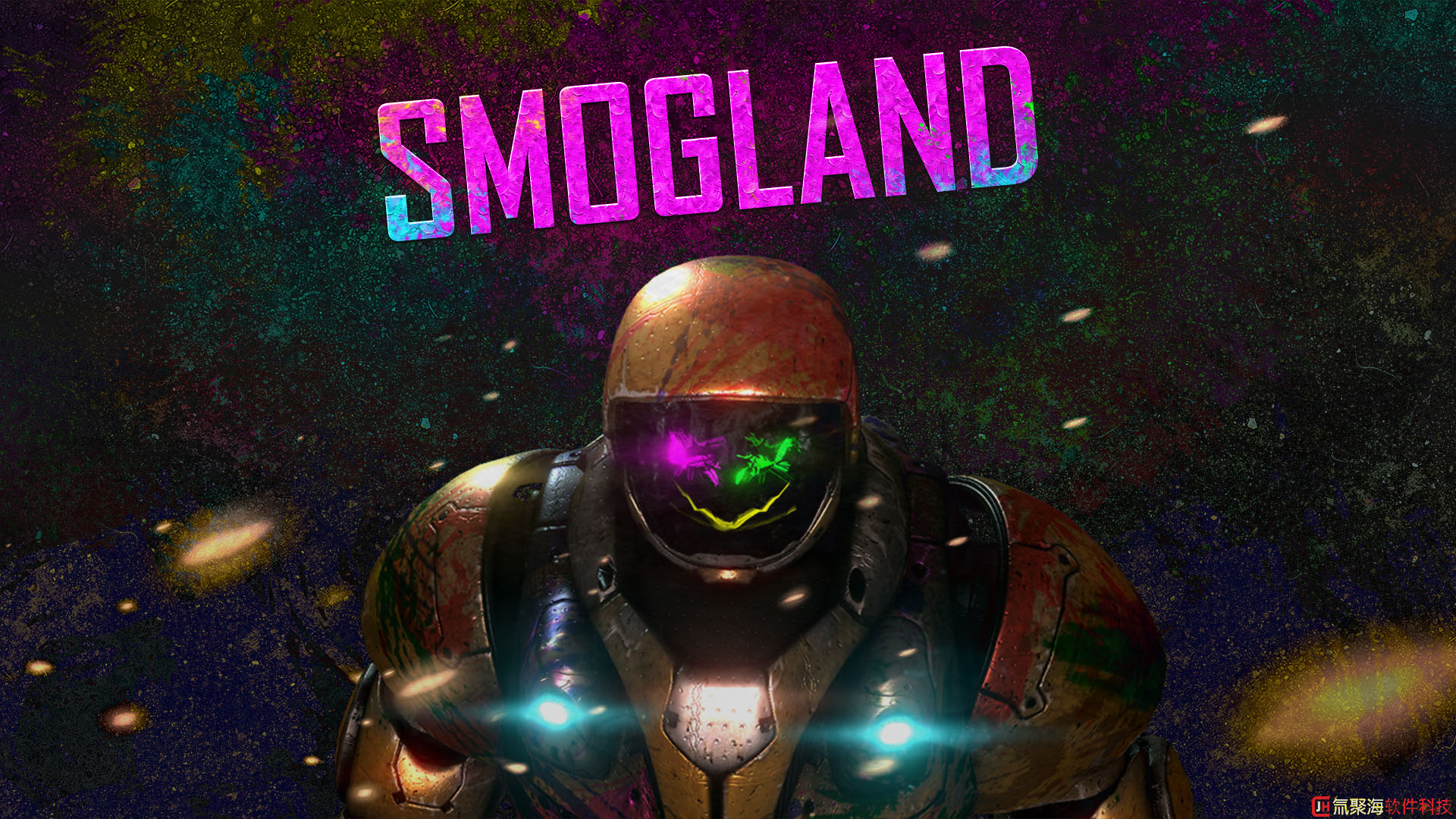 Smogland - 湮霾之地