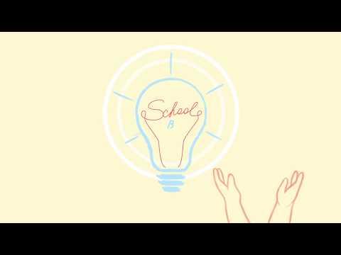 School Be Cool - Logo opening - Sound Design