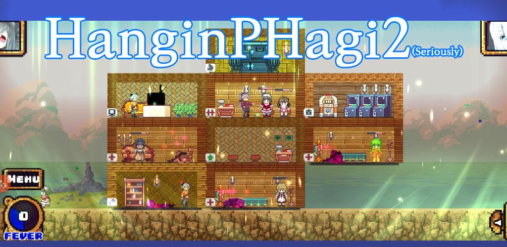 HanginPHagi