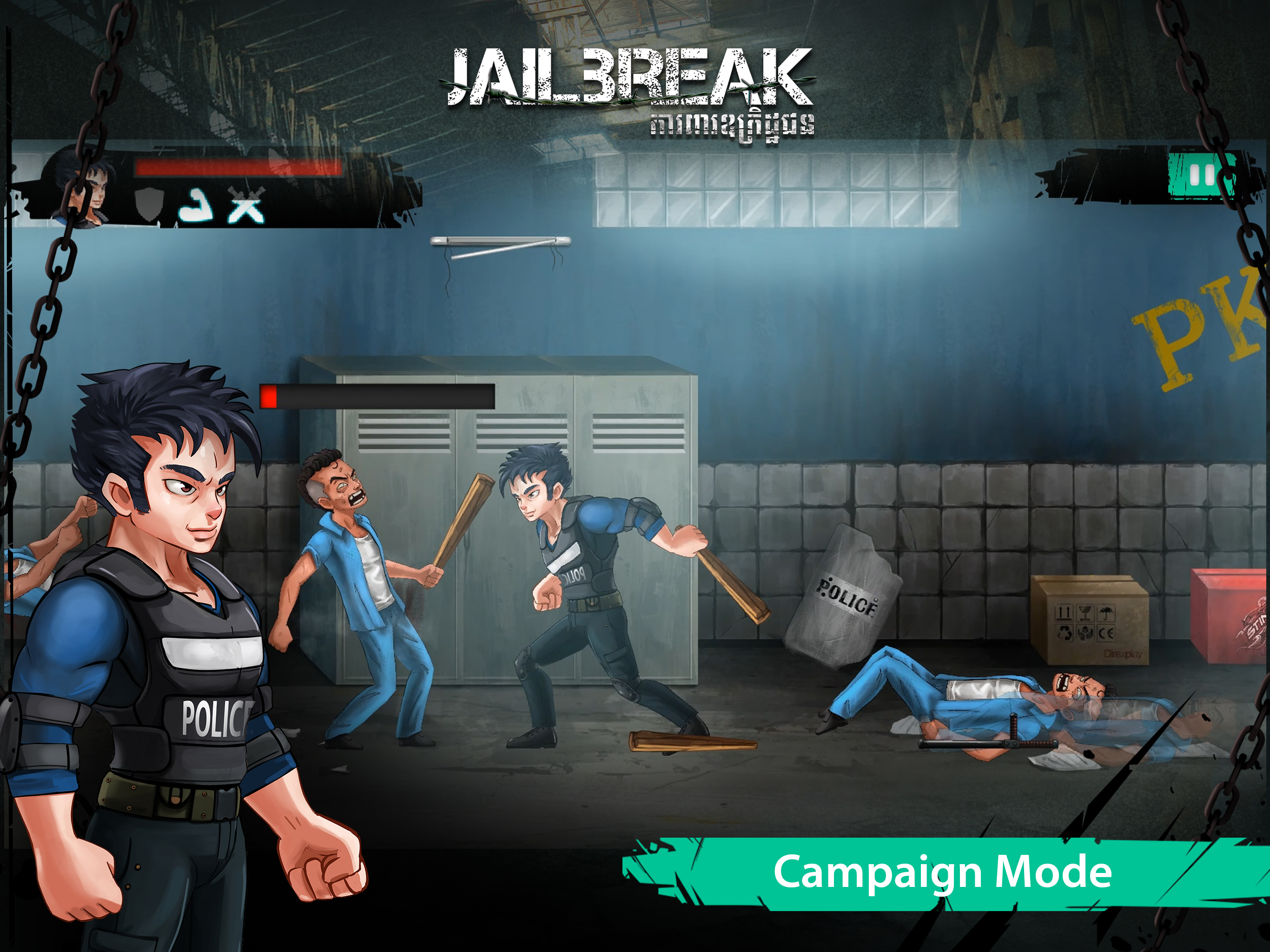 JAILBREAK The Game