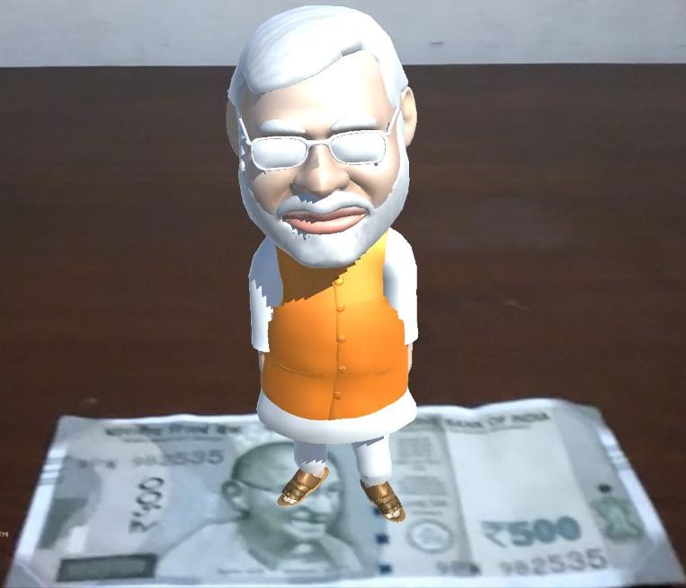 Modi Simulator