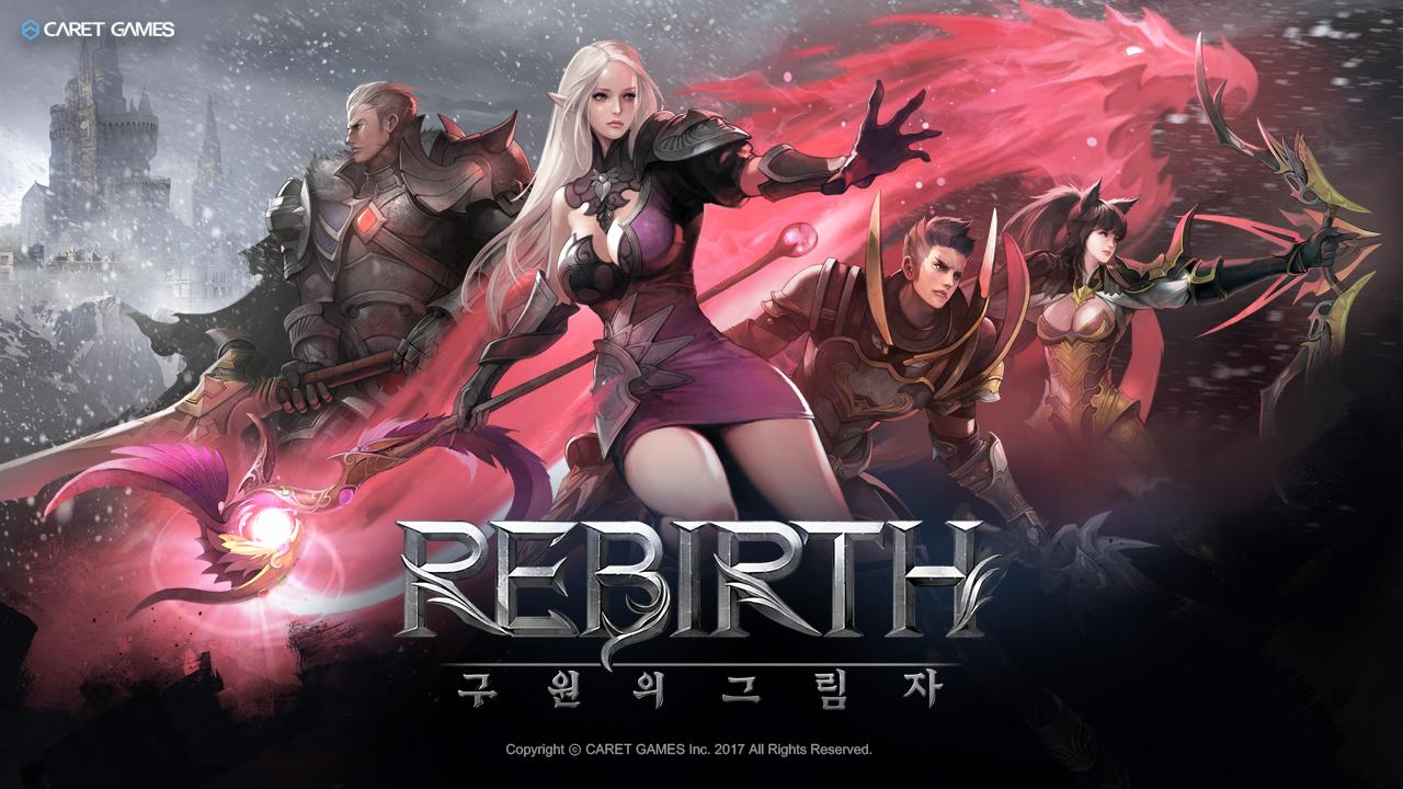Rebirth : 구원의 그림자