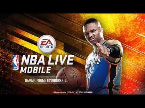 Видеообзор игры на Андроид от Cosmos3D: NBA Live Mobile