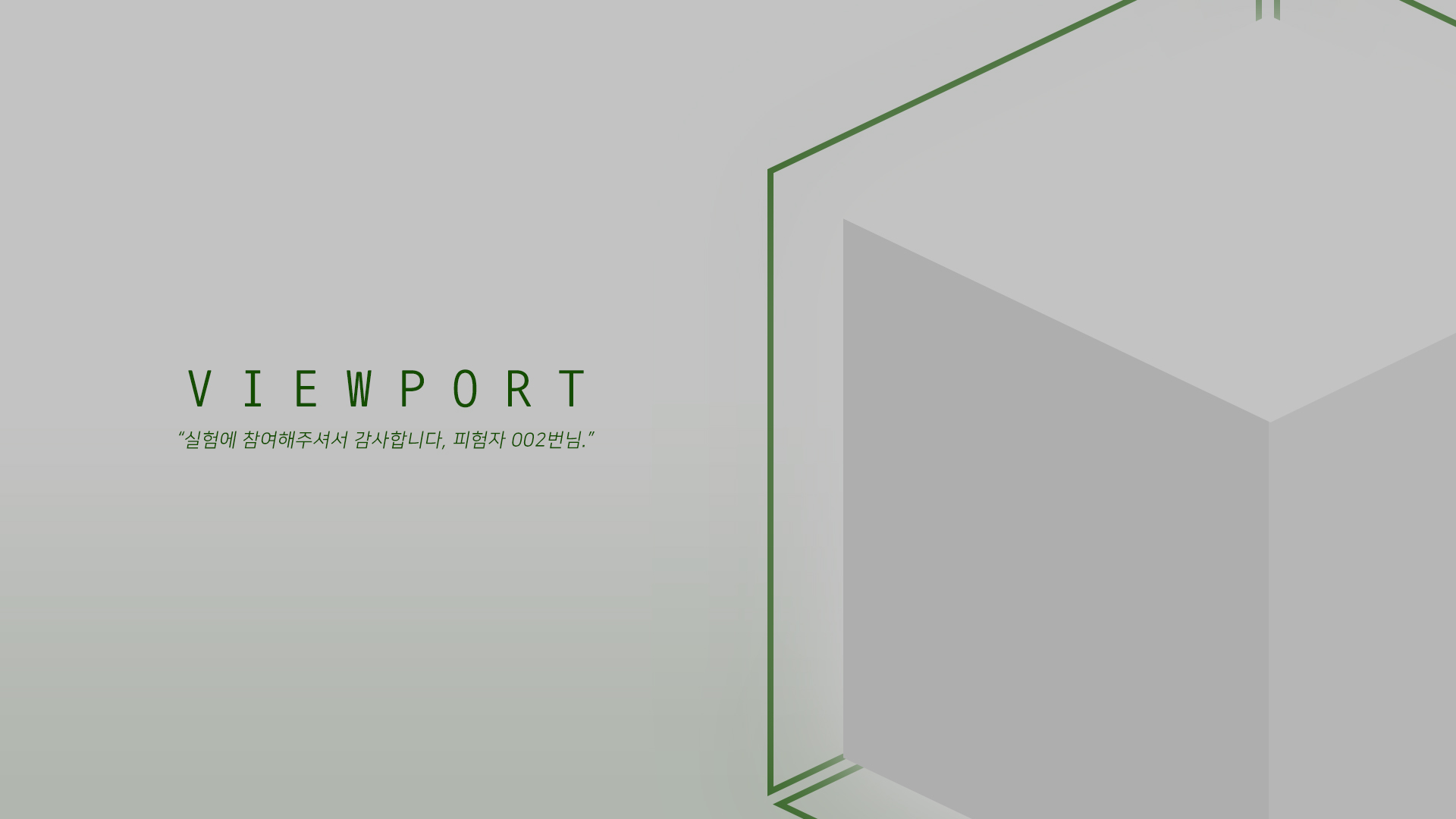 [MWU Korea '18] 뷰포트 (Viewport) / DimArea Games