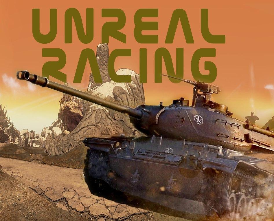 UNreal Racing