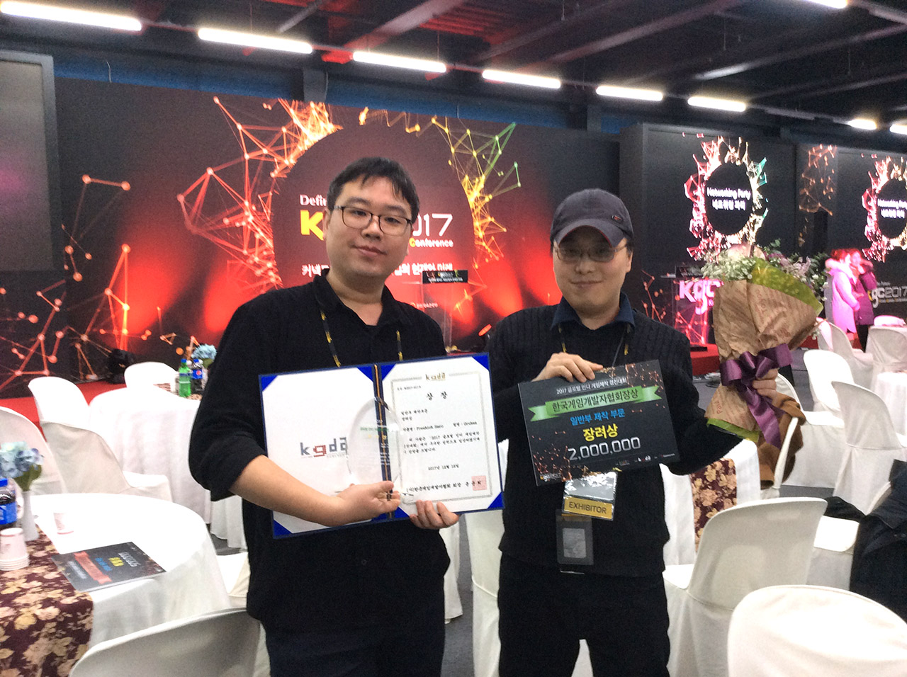 Freekick Hero won the prize at KGC2017