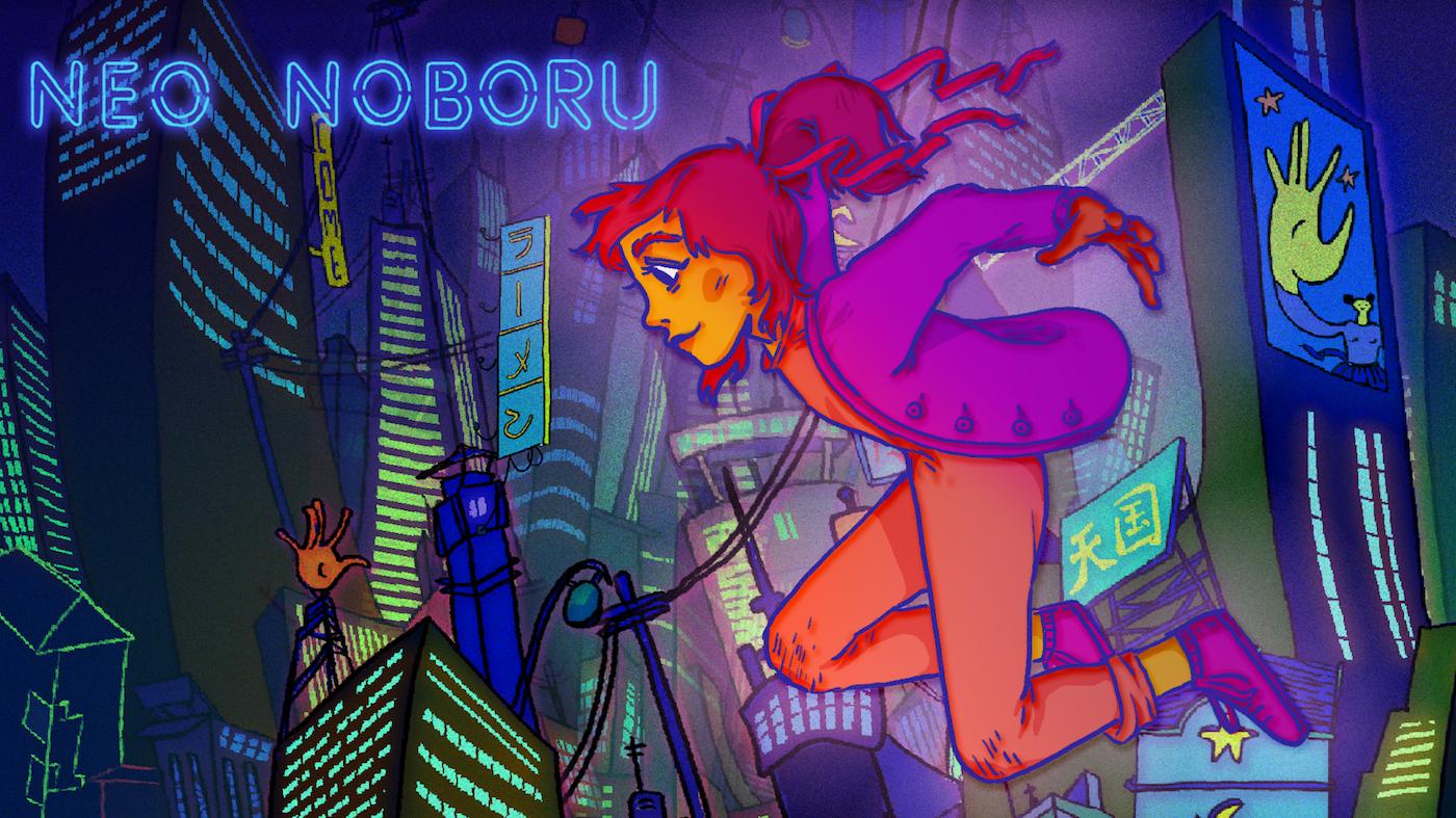 Neo Noboru