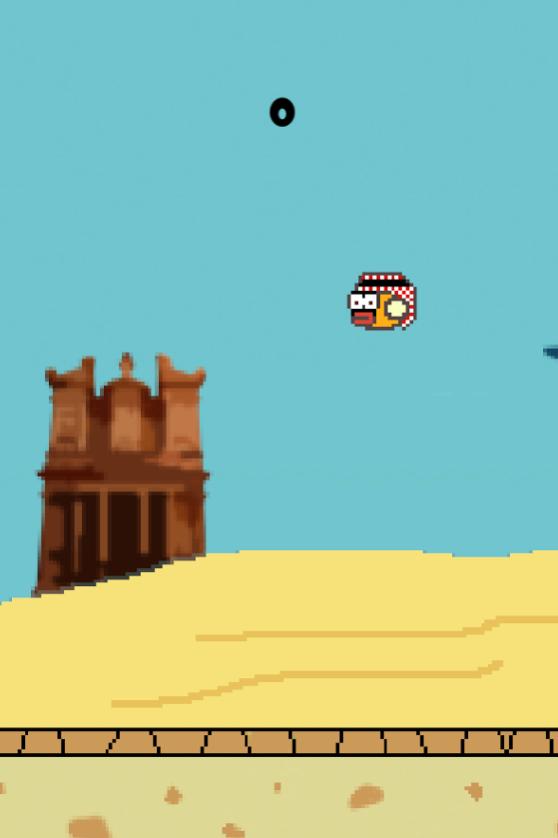 Abu 3gal Flying Bird