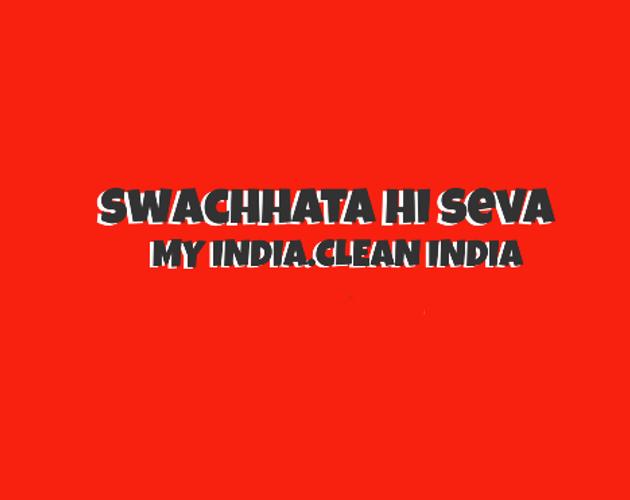 Swachhata Hi Seva: AR Showcase