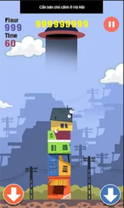 Tower Stack: Sao Paulo