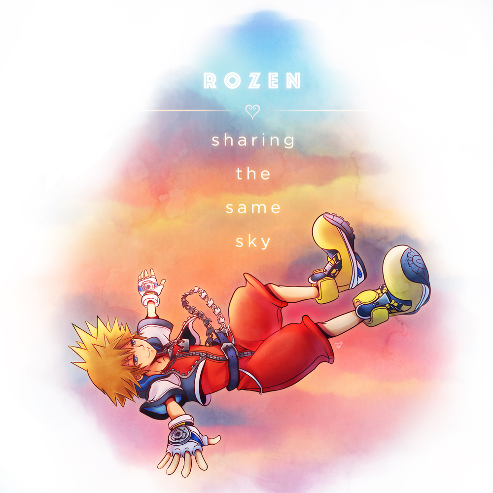 Sharing the Same Sky EP Cover