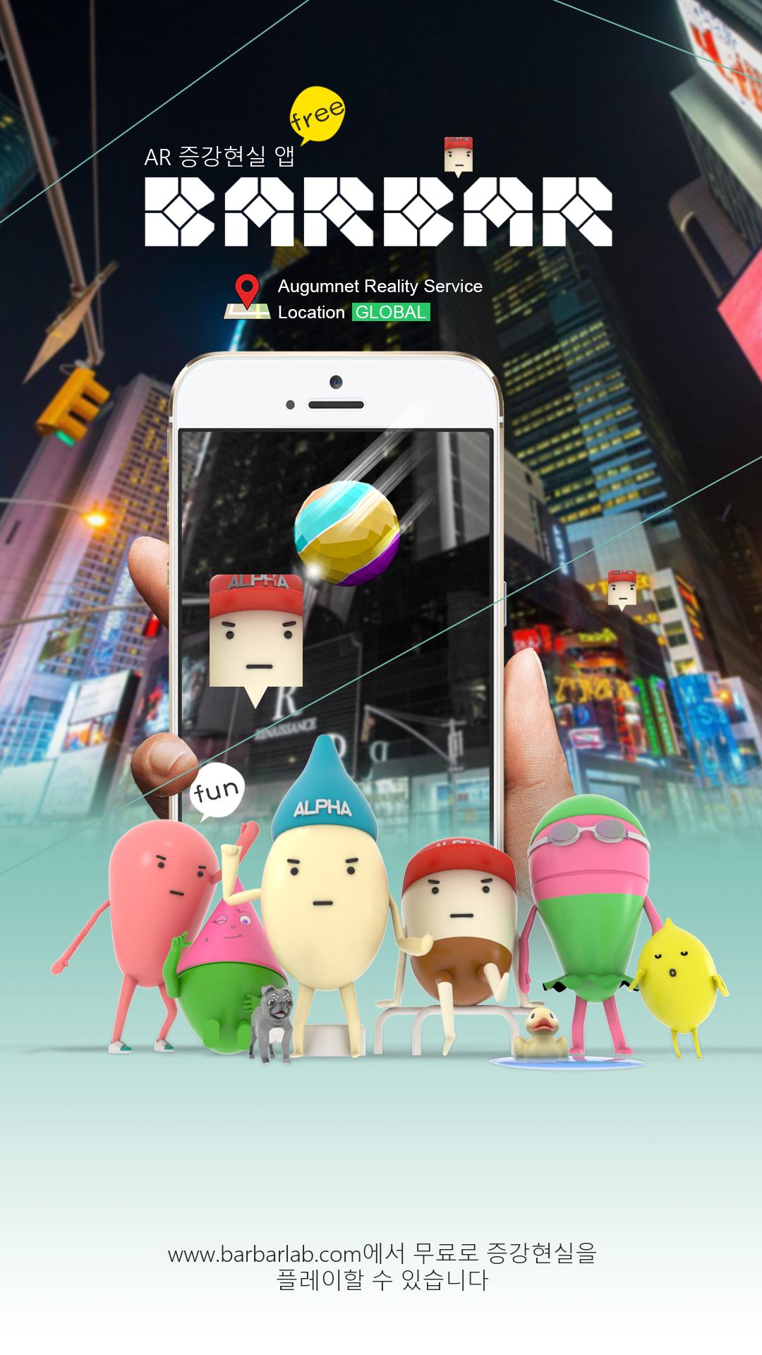 BarBar - Free AR Service Platform