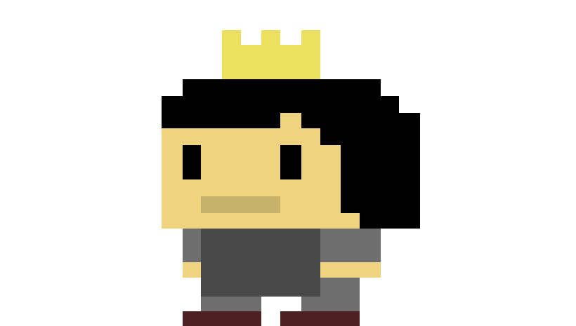 왕의 이야기