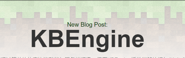 KBEngine游戏服务器(一)——引擎环境配置