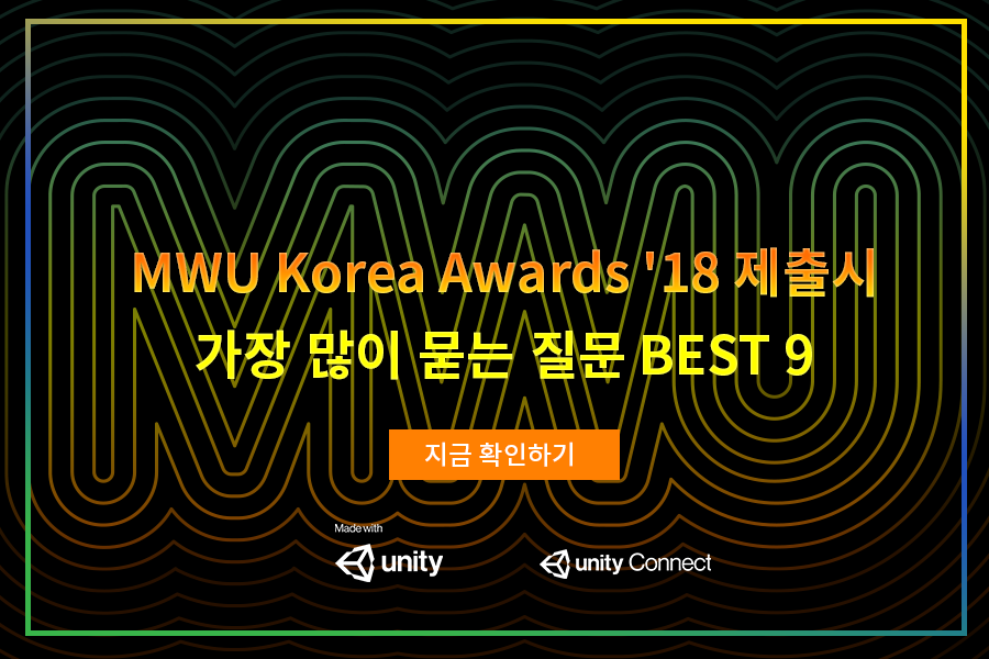 [Updated!] MWU Korea Awards '18 FAQ