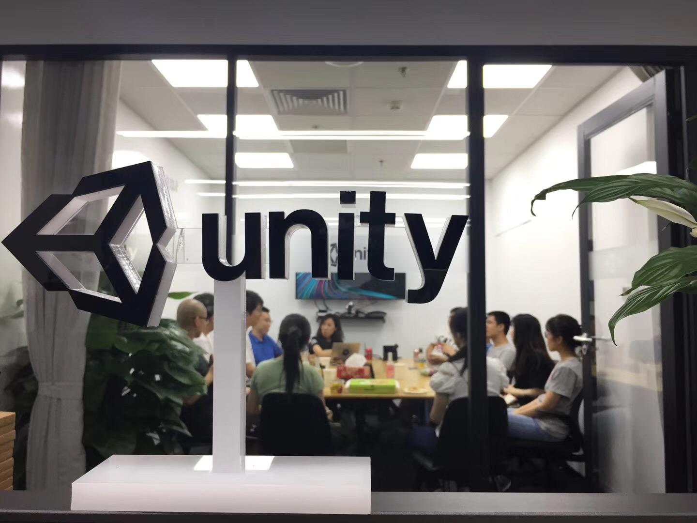 [社区分享汇总] Unity官方社区交流群问题总结