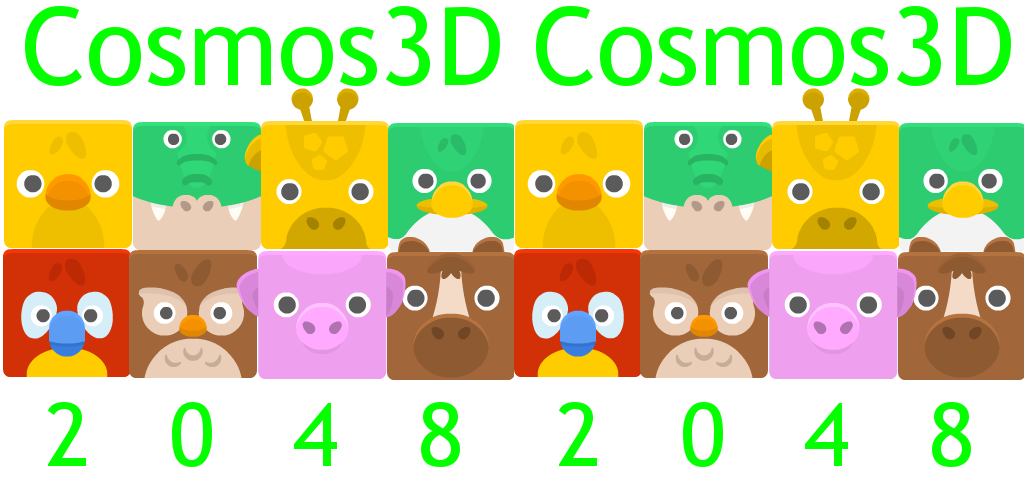 Cosmos3D - Animals 2048