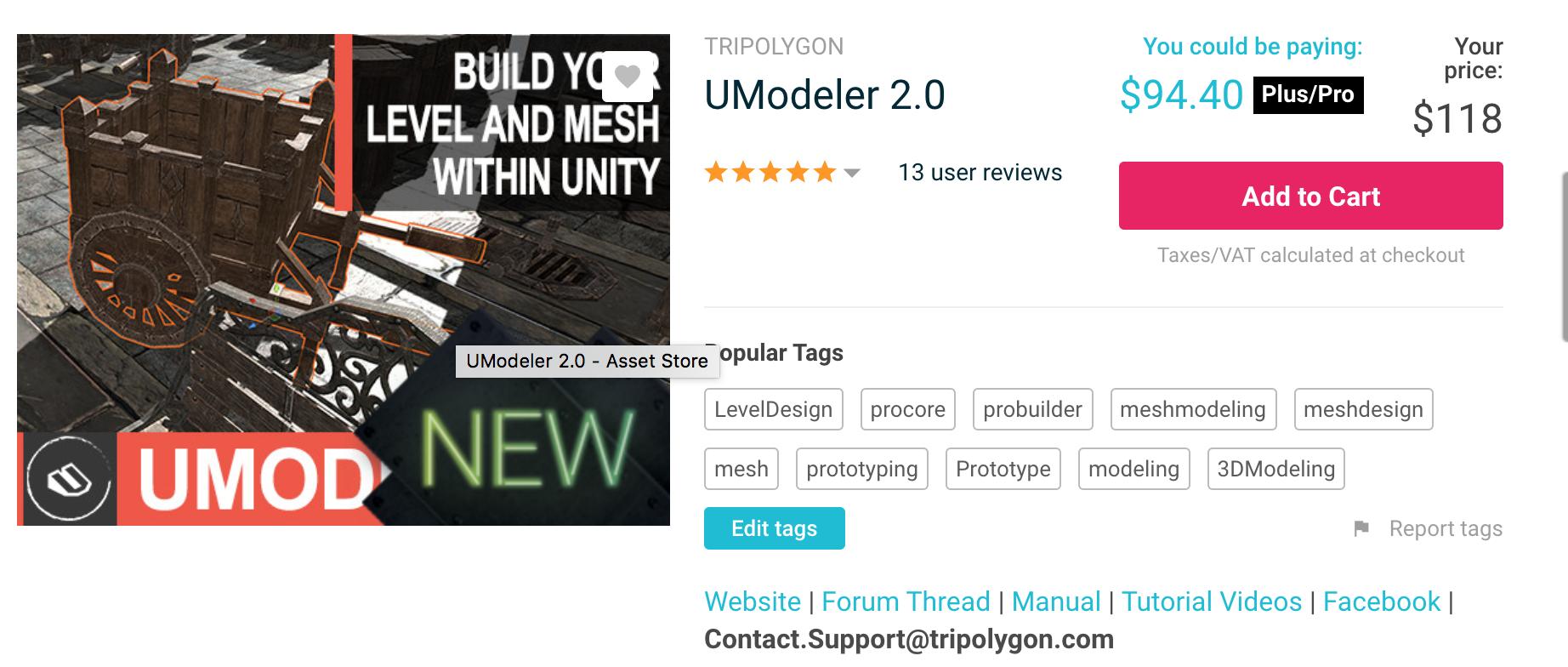UModeler 2.0介绍