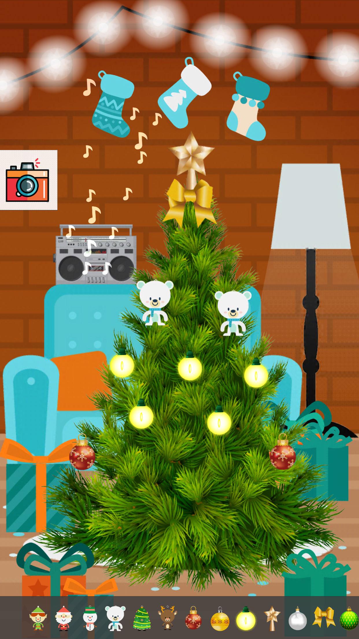 Own Christmas Tree