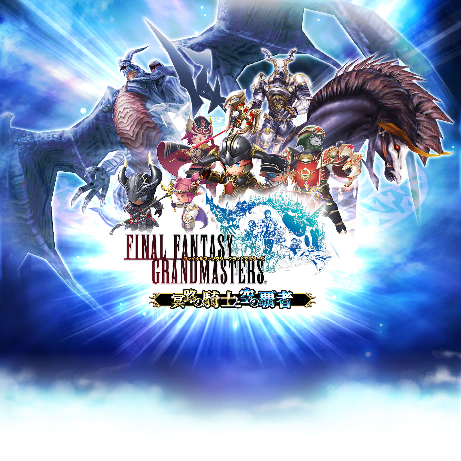 Final Fantasy Grand Masters